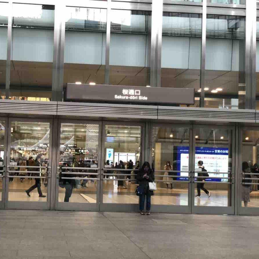 名古屋駅桜通口